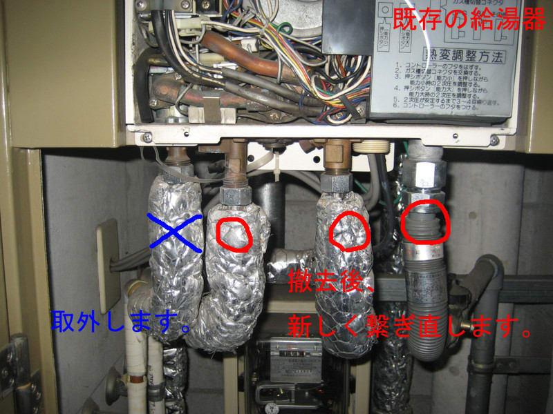 20121221_kyutou02_4