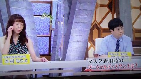 タックル よ もり テレビ 木村