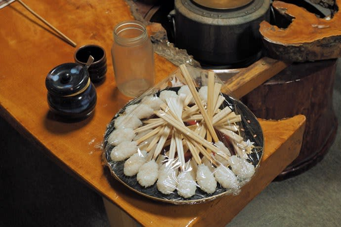 高峰温泉/夜食の五平餅
