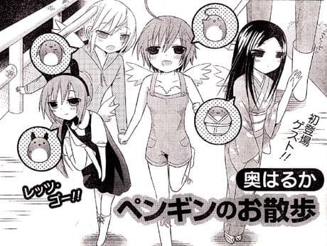 Manga_club_or_2013_08_p047