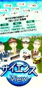進化する機械翻訳No.4