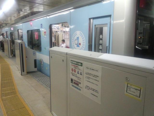 小田急新宿駅4  番ホームにホームドア設置される