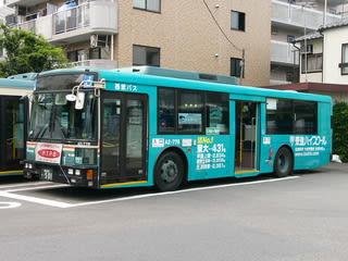 西武バス 上石神井営業所 A2-776...