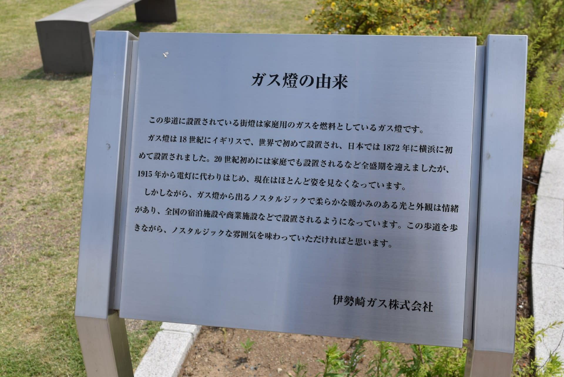 上野国・古城の旅 伊勢崎藩酒井...
