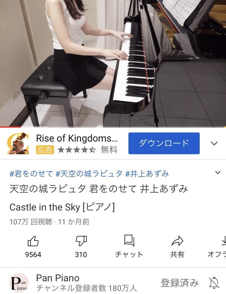 Piano 顔 Pan
