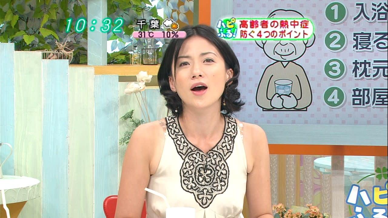 梅津弥英子 30歳 - 美個体館 ~綺麗な女性、集めます~