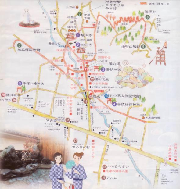 Yumura_map01