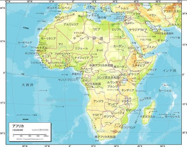 アフリカの諸国 1 - つれづれの...