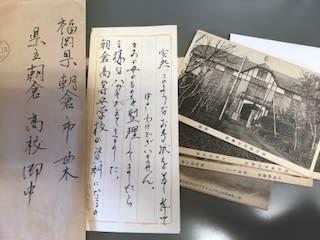 朝倉高等女学校 其の1 - 一原堂...