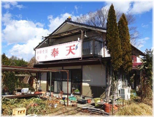 奉天@長野県飯田市 - 全国ラーメン食べ歩き情報