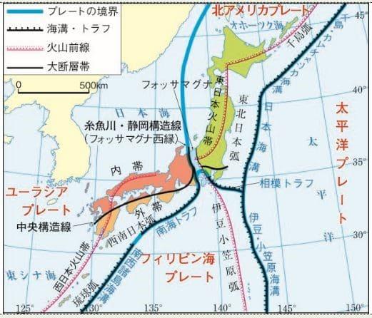 259. 日本の地体構造とプレート...