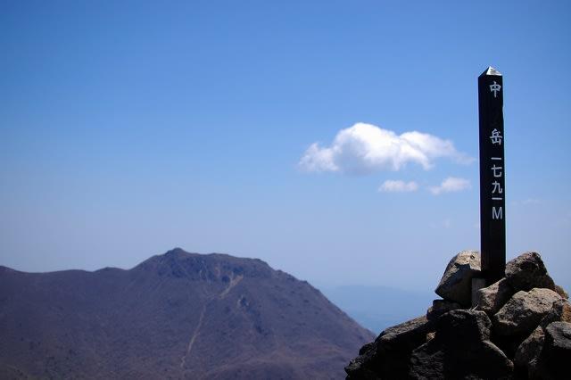 くじゅう中岳山頂にて