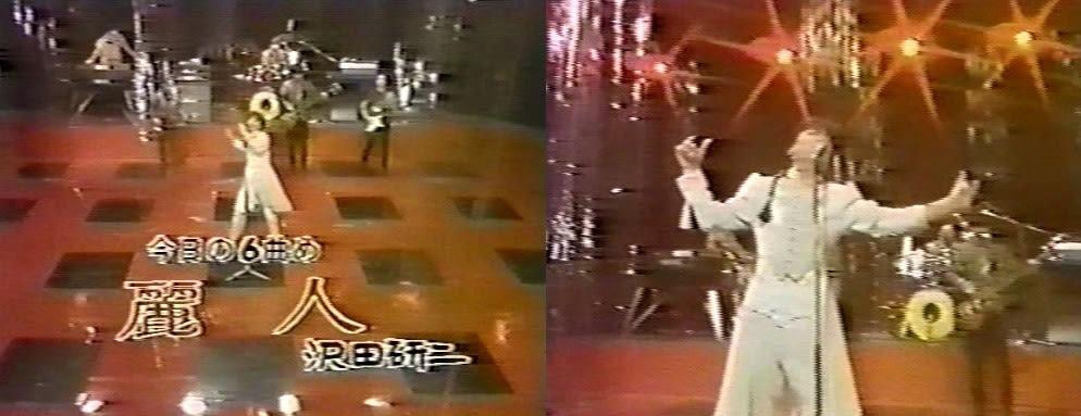 80s Julie TV session(5ページ目...