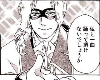 Manga_time_sp_2012_03_p053