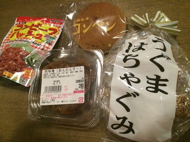 沖縄で買ったもの!