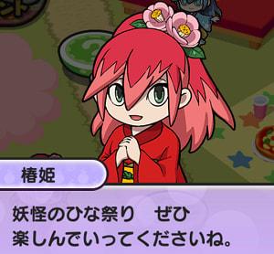 ふぶき姫と椿姫とアツガルルでふーちゃんつーちゃん謎の三角関係ですね