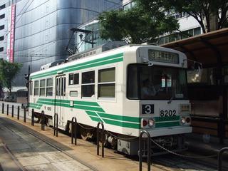 熊本市交通局 8200形電車 - 水の...