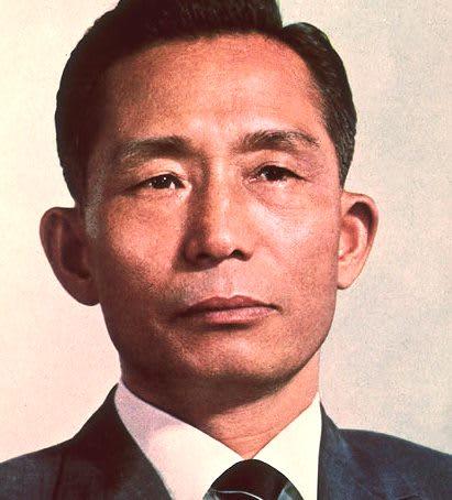 朴 正煕【わが郷・政治家】1963 ~  1979