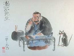 73bee705b24e 房之介氏の描くおじいちゃんの絵もなかなかのものだが、ここは漱石も褒めていた大先輩の絵を見て おこう。ゲージュツはバクハツだアの太郎さんの親爺・岡本一平の描いた ...