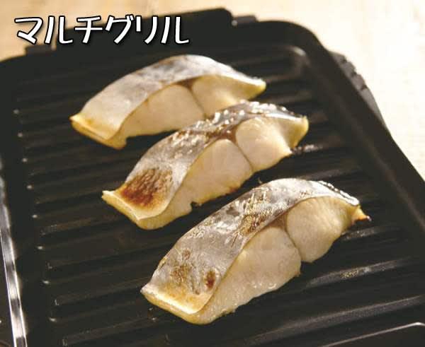 プログレ_マルチグリル_焼き魚