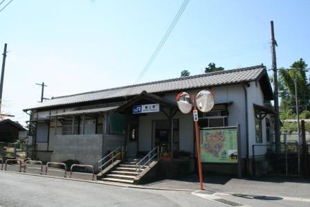 JR西日本 掖上駅 - 一日一駅