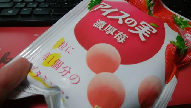 アイスの実 濃厚苺 - むりぃの部...