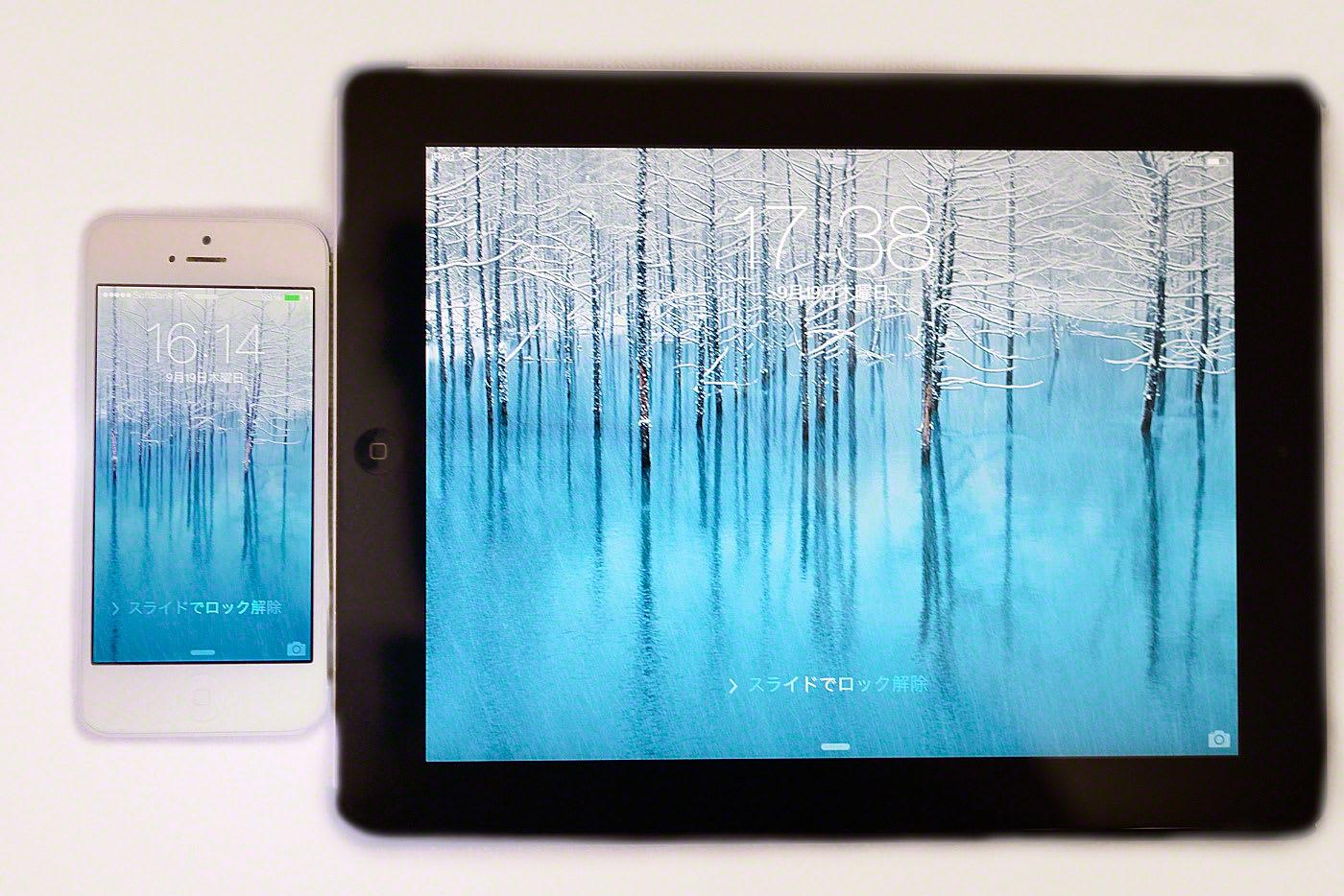 美瑛町の青い池】が 世界のアップル社でWallPaperになる! - Kent Shiraishi Photo Blog
