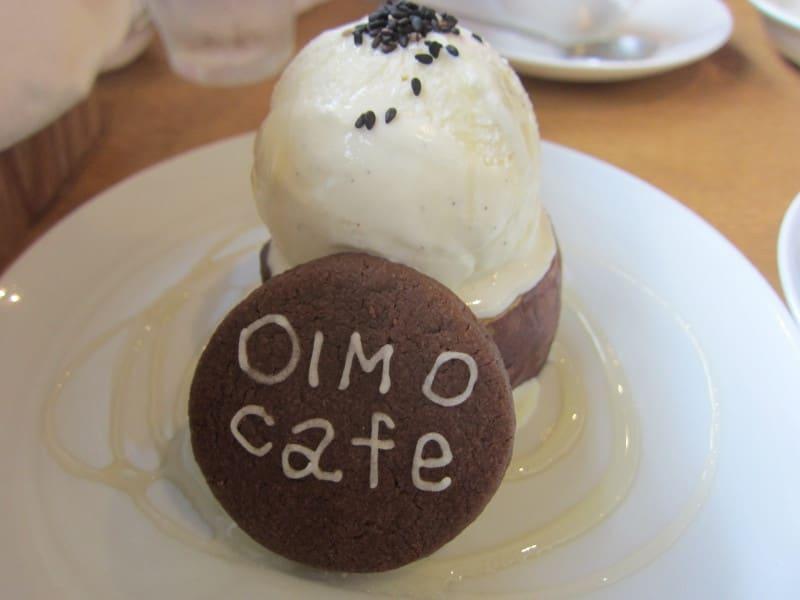Oimocafe_015