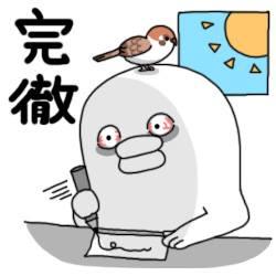Kanntetu