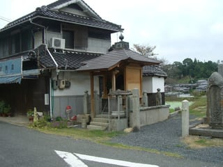 旧山陽道沿いにある熊沢商店