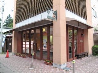 デリカ テッセン 軽井沢