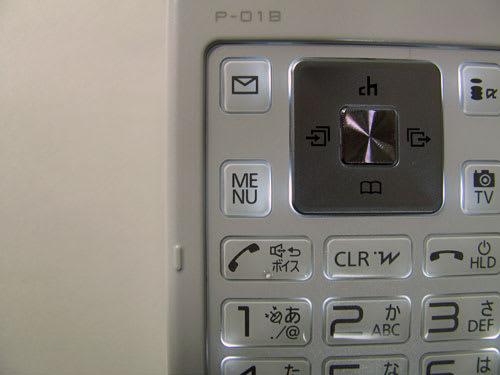 P-01BはMENUキーの長押しでICカードロックを設定/解除できる