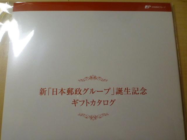 201301290010