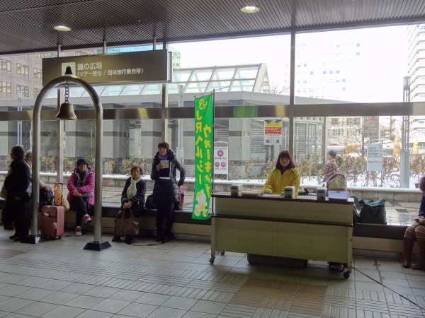 2011JRヘルシーウォーキングのラスト SEL55210とHX9Vで撮る札幌 ...