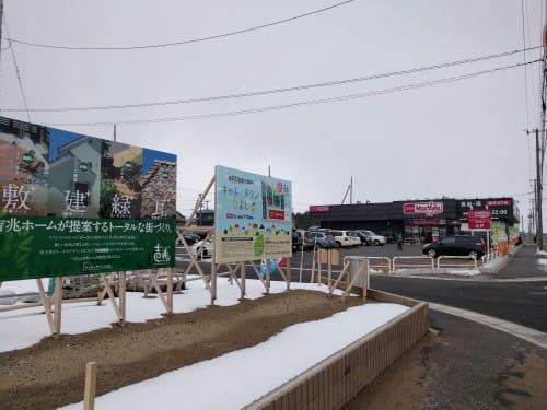 MVEX新屋関町店オープン - 広く...