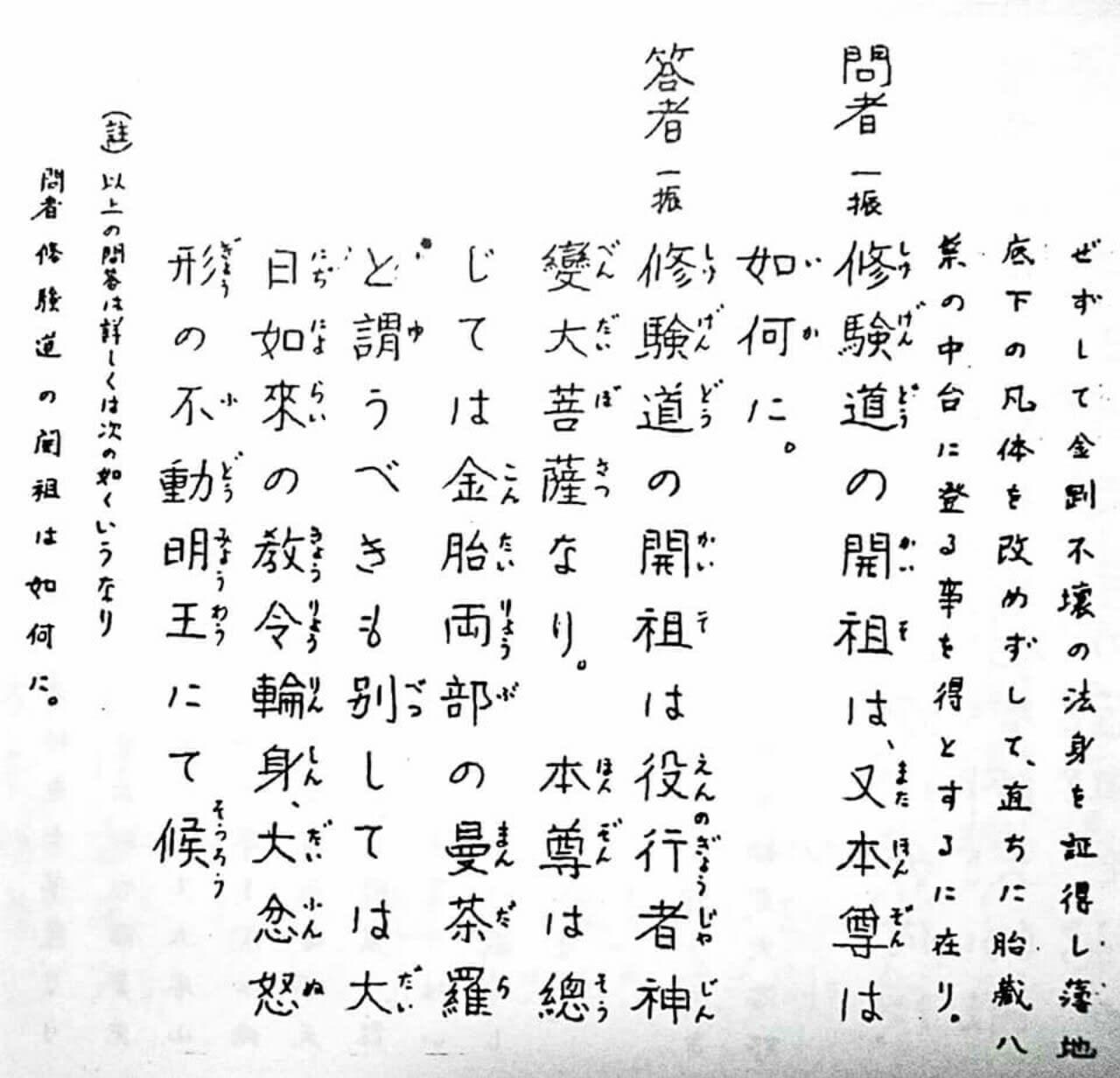 🌸🏯 古代山城「赤丸浅井城」の歴...