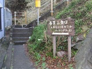 https://blogimg.goo.ne.jp/user_image/3c/e9/397c870bb08420387dcc802db8bec75e.jpg