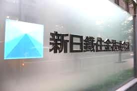 2018 11 13 新日鐵住金が払えば最大2兆円超【保管記事】