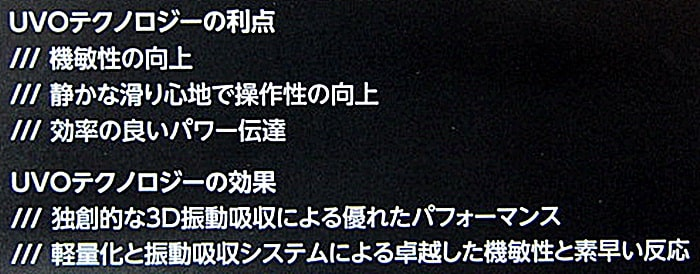 Vol_07_2