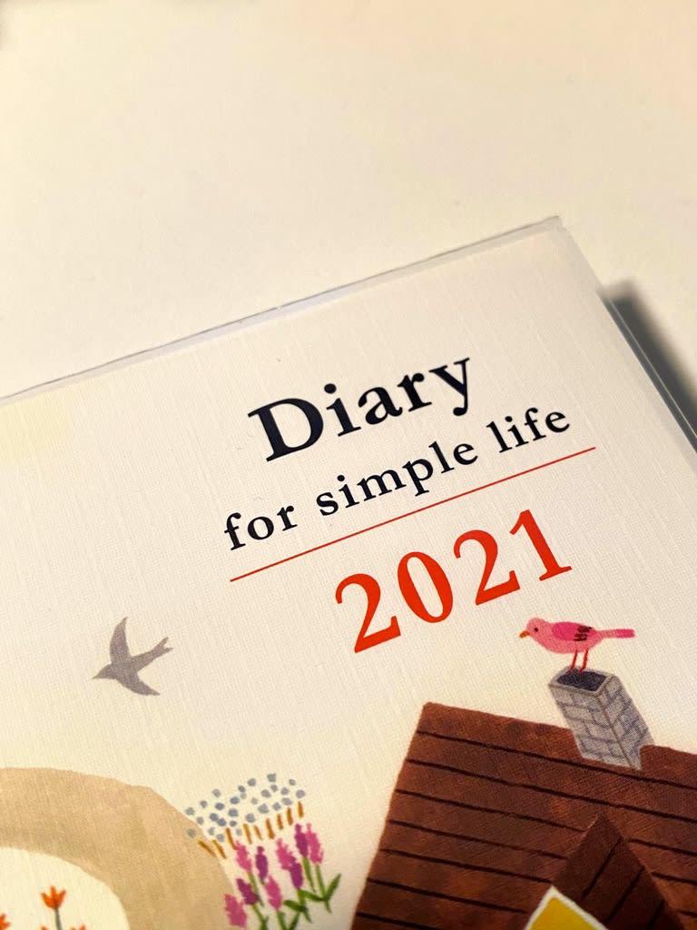 【2021・手帳】 衝撃のサプライズ!大改編の「主婦日記」!!! - 手帳なわたし
