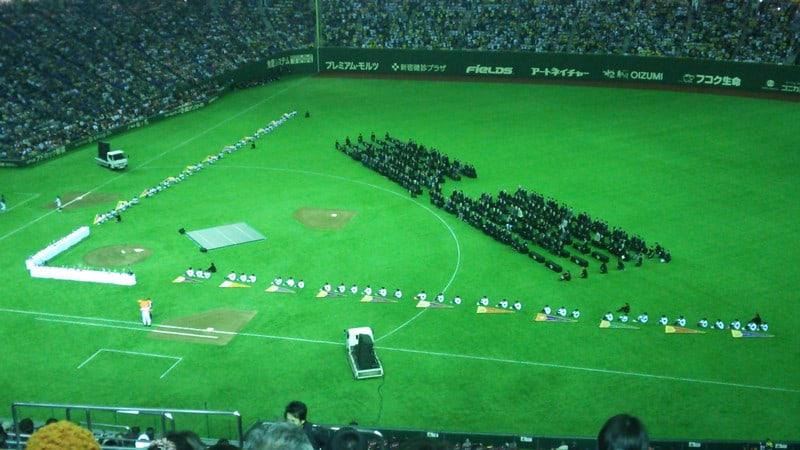 プロ野球開幕戦巨人対阪神