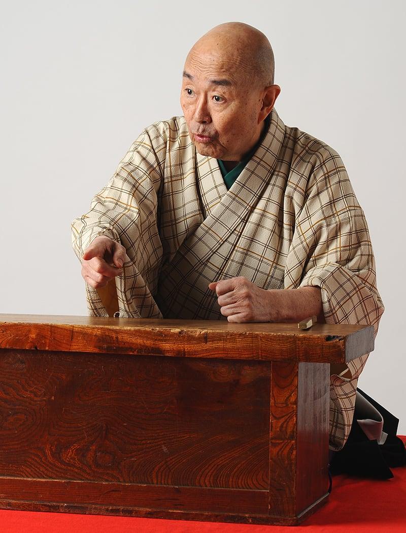 斎 一 貞山 龍