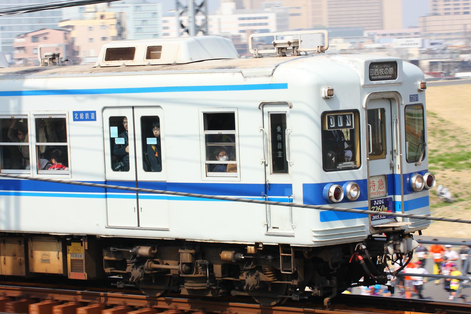 北総7260形の思い出 - 鉄ヲタで...