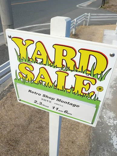 Feb3_yard_sale_3