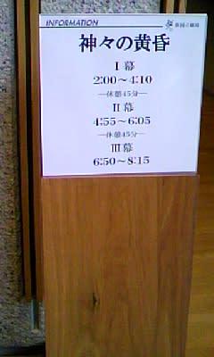100327_164701