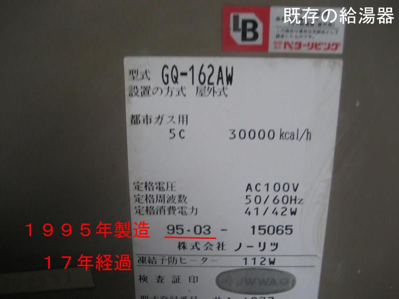 20121221_kyutou03_5