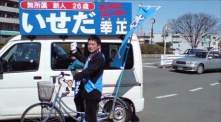 2005年日本の補欠選挙 - Japanes...