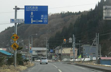 """これは楽ちん""""尾札部道路""""......"""