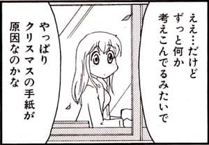 Manga_time_or_2012_02_p107b