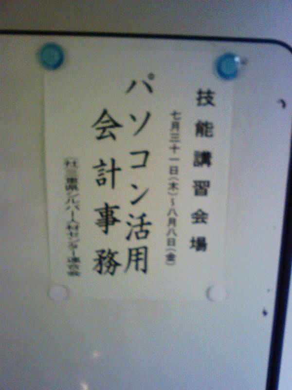 2008_0731_150000aa